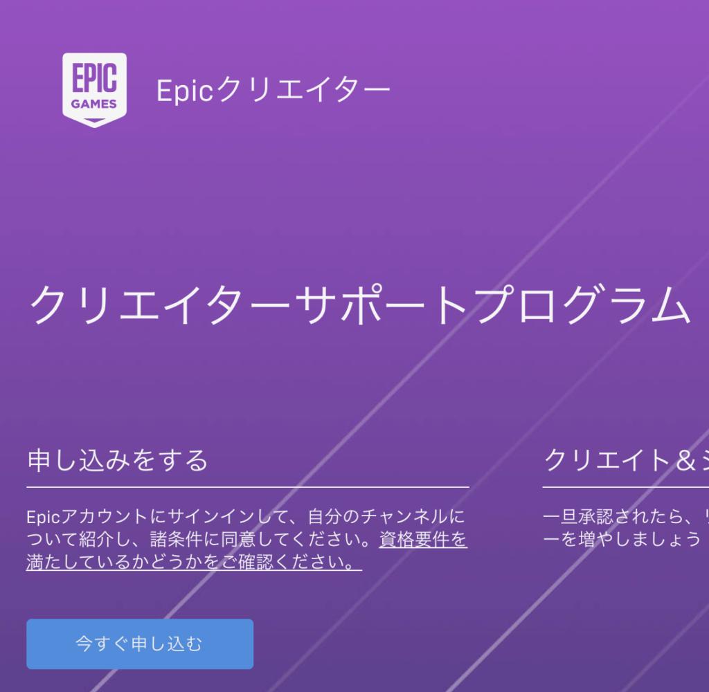 イン サイン できない games Epic